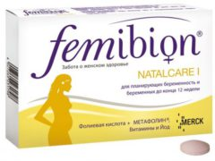 Фемибион при планировании беременности