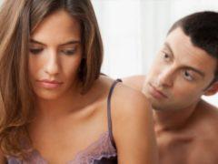 Что такое фригидность у женщин?