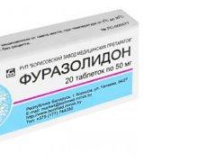 Фуразолидон при цистите